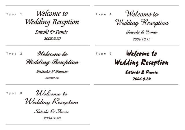 結婚ウェルカムボード