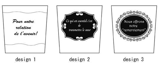 引き出物 マイグラス デザイン