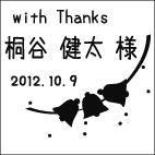 席札キャンドル design-02