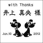 席札キャンドル design-08
